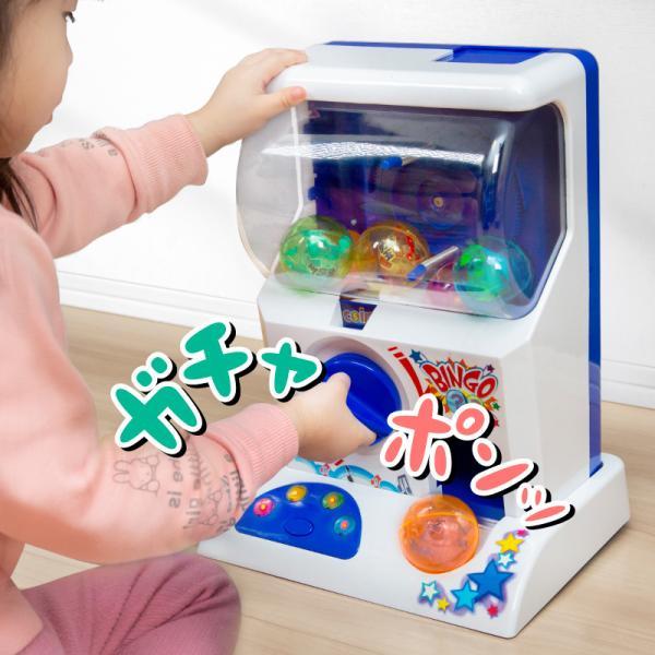 ガチャガチャ本体おもちゃ空カプセル付きマシーンガチャポンビンゴくじプレゼントクリスマスあすつく対応_85026