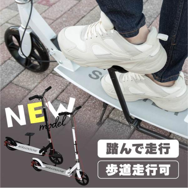 キックボード 大人用 ブレーキ付き ハンドブレーキ フットブレーキ ペダル付き 軽量 折りたたみ 折り畳み キックスクーター キックスケーター