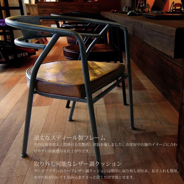 インテリアチェアー 椅子 カーフレザー調チェア アンティーク 一人用 一脚 いす イス おしゃれ シンプル 北欧モダン ダイニングチェア △ _87155|ksplanning|02