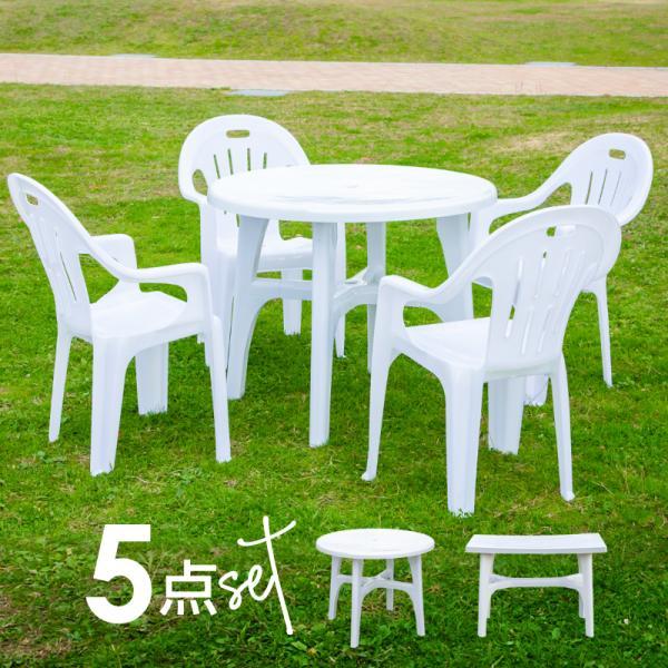 ガーデン テーブル セット ホワイト ガーデンチェア ガーデンテーブル 5点セット 選択 【丸テーブル/長方形テーブル】椅子/いす/イス □ @a495|ksplanning