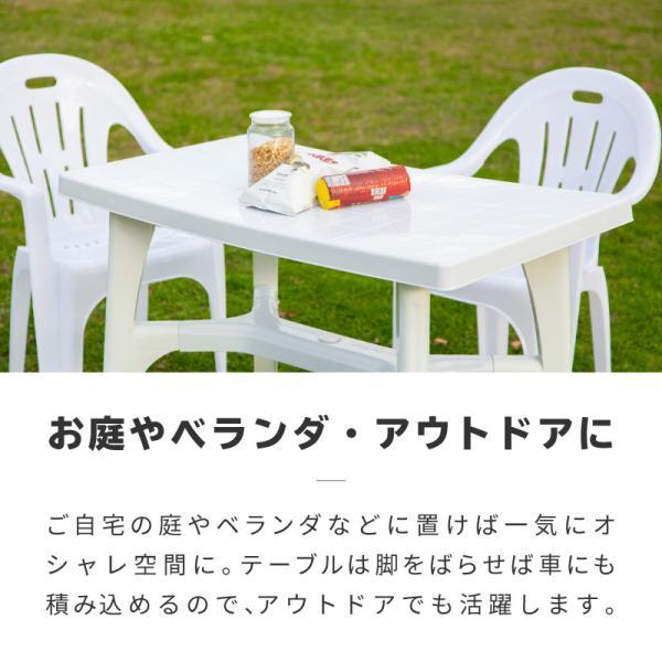 ガーデン テーブル セット ホワイト ガーデンチェア ガーデンテーブル 5点セット 選択 【丸テーブル/長方形テーブル】椅子/いす/イス □ @a495|ksplanning|03