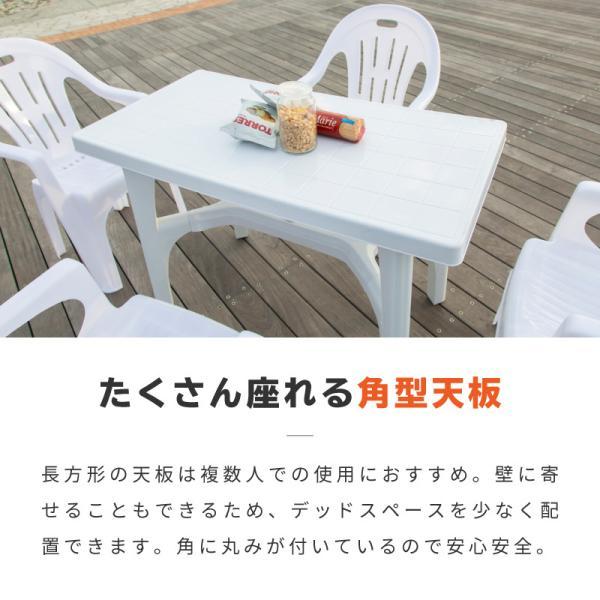 ガーデン テーブル セット ホワイト ガーデンチェア ガーデンテーブル 5点セット 選択 【丸テーブル/長方形テーブル】椅子/いす/イス □ @a495|ksplanning|05