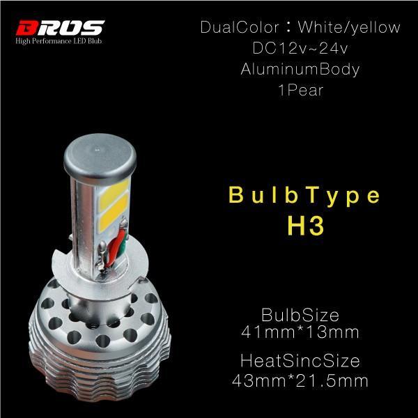 LED フォグランプ バルブ H3 HB4 H11 PSX26W 3000K/6000K 2色 1年保証 スイッチ切替 イエロー ホワイト 無極性 12V 24V 普 トラック あす つく _@a587|ksplanning|05