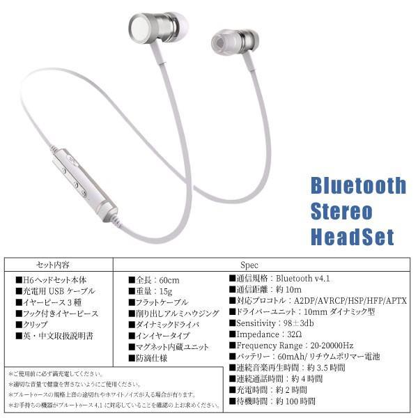 ヘッドセット bluetooth 4.1 イヤホン ヘッドホン ワイヤレス 選べる5色 高音質 重低音 スマホ iPhone iPad 絡みにくい平型ケーブル スポーツ あすつく @a904|ksplanning|06