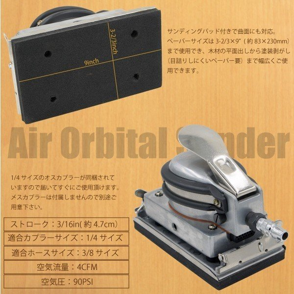 エアーサンダー オービル 塗装剥離 板金パテ 0.5馬力 エアオービタルサンダー 板金 塗装 サンディング _75023|ksplanning|02