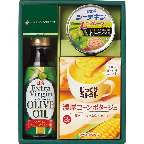 お中元 2021 夏ギフト油 スープ 缶詰ミカドグルメ オリーブオイルヘルシーギフト 挨拶 送料無料 人気 親 両親 取引先