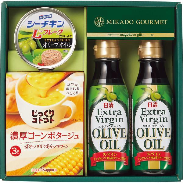 お中元 2021 夏ギフト油 缶詰 スープミカドグルメ オリーブオイルヘルシーギフト 挨拶 送料無料 人気 親 両親 取引先
