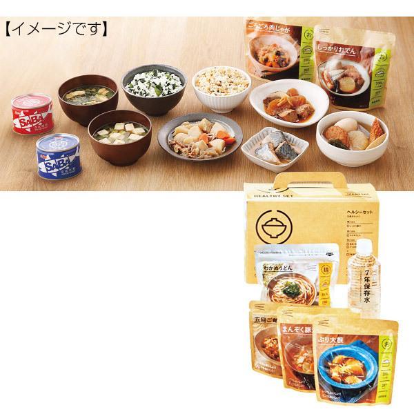 保存食 保存水IZAMESHI ヘルシーセット  豚汁 うどん ご飯 惣菜 内祝 贈り物 引き出物 プレゼント