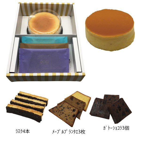 スイートジュエル スイートジュエル 白チーズケーキセットチーズケーキ ギフト 贈り物 お祝い 引き出物 内祝い