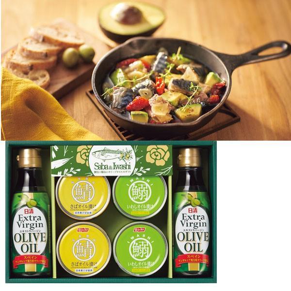 鯖缶鯖缶と鰯缶とオリーブオイルのギフトオリーブオイル ギフト 贈り物 お祝い 引き出物 内祝い