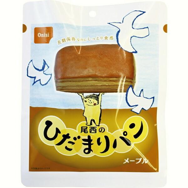 尾西のひだまりパン メープル(36袋入) 尾西食品  内祝 贈り物 引き出物 プレゼント