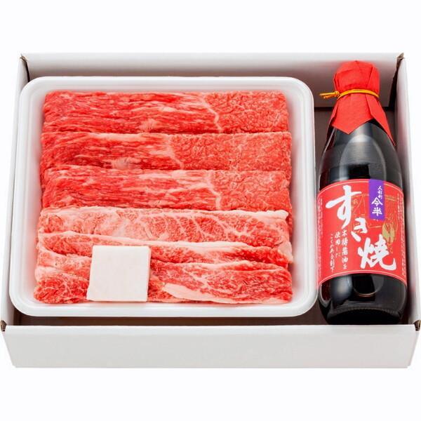 もも・バラすき焼き400g+今半割下セット 松阪牛  内祝 贈り物 引き出物 プレゼント