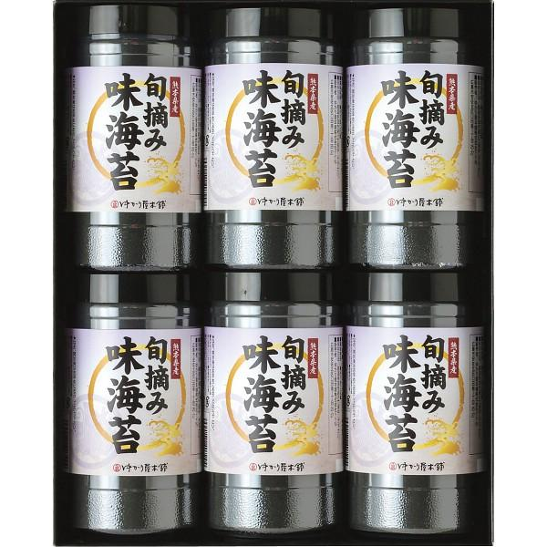 和食 詰合せ セット熊本有明海産 旬摘み味海苔のり ノリ内祝い お祝い お返し ギフト 贈り物