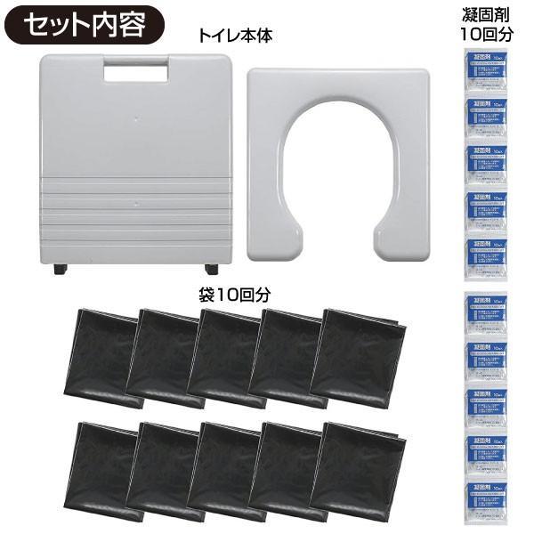 防災・災害備蓄に 簡易ポータブルトイレ R-56 汚物袋・凝固剤10回分付き|ksu|03