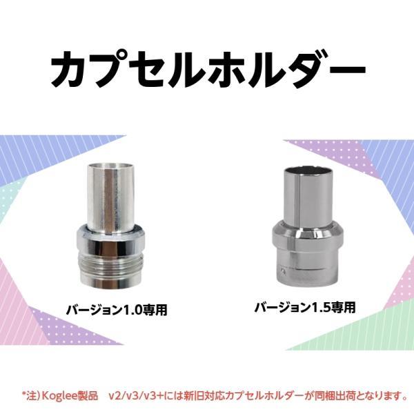 Ploom TECH + プルームテックプラス 防塵保護 キャップ アクセサリー ペンクリップ ホルダー おしゃれ|ksw|02