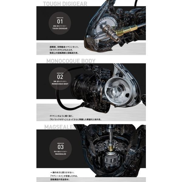 18イグジスト LT2500-XH ダイワ スピニングリール EXIST Daiwa|kt-gigaweb|02