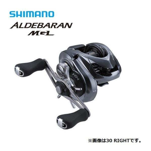18アルデバラン MGL 30 ライト シマノ ベイトリール ALDEBARAN MGL 30 SHIMANO