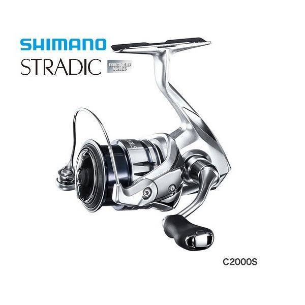 19ストラディック C2000S シマノ 19STRADIC SHIMANO|kt-gigaweb|02