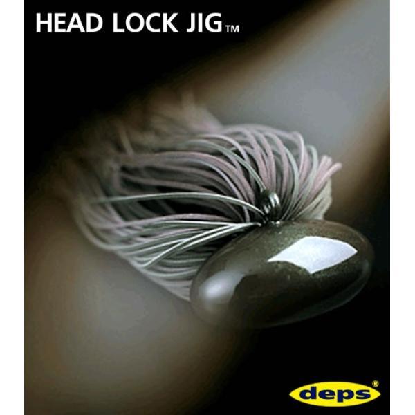 HEAD LOCK JIG SILICONE SKIRT 3/8oz (ヘッドロックジグ3/8oz) / deps (デプス)