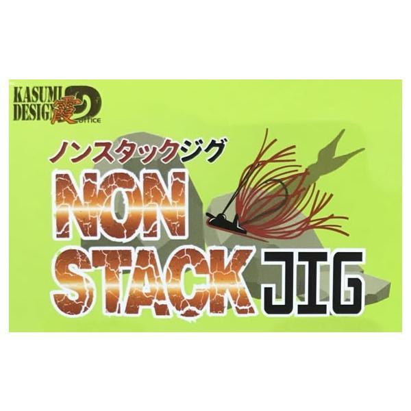 4月限定SALE / カスミデザイン ノンスタックジグ7g  ラバージグ 霞Design NON STACK JIG 7g