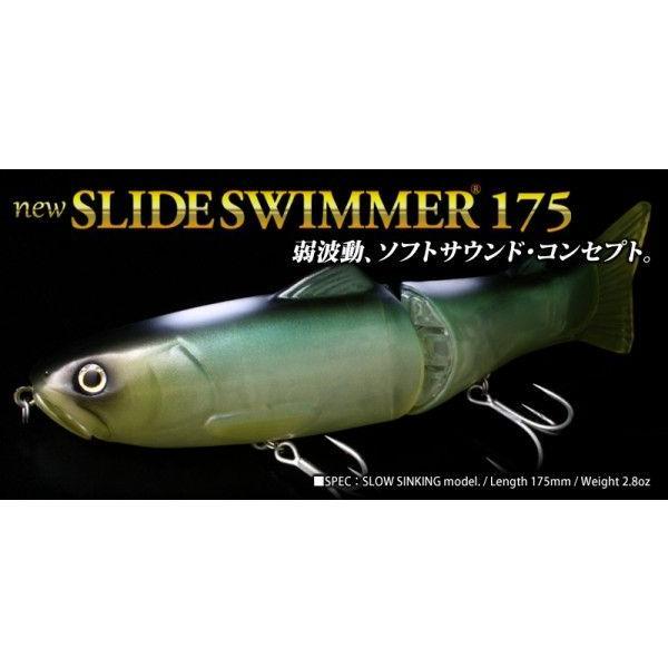 デプス newスライドスイマー175 deps new SLIDE SWIMMER 175