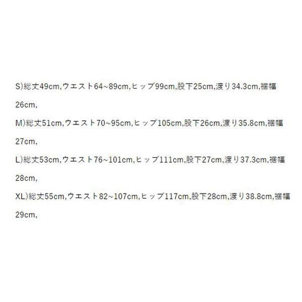 グラミチ メンズショートパンツ STショーツ メンズ GRAMiCCi|kt-gigaweb|13