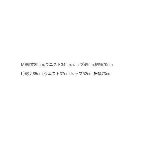 グラミチ スカート ベイカースカート レディース GRAMiCCi|kt-gigaweb|07