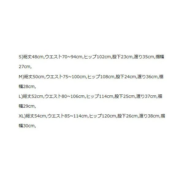 グラミチ ショートパンツ シェルギアショーツ メンズ GRAMiCCi|kt-gigaweb|07