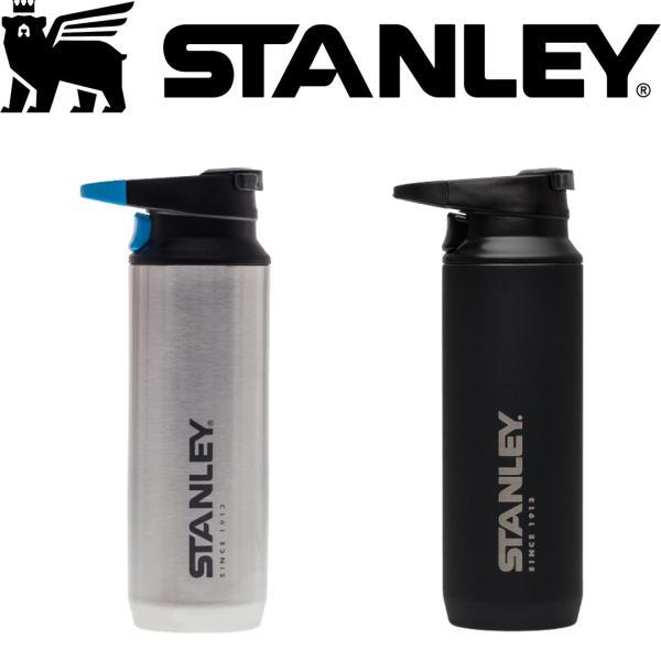 STANLEY スタンレー 真空スイッチバッグ 0.47L|kt-gigaweb