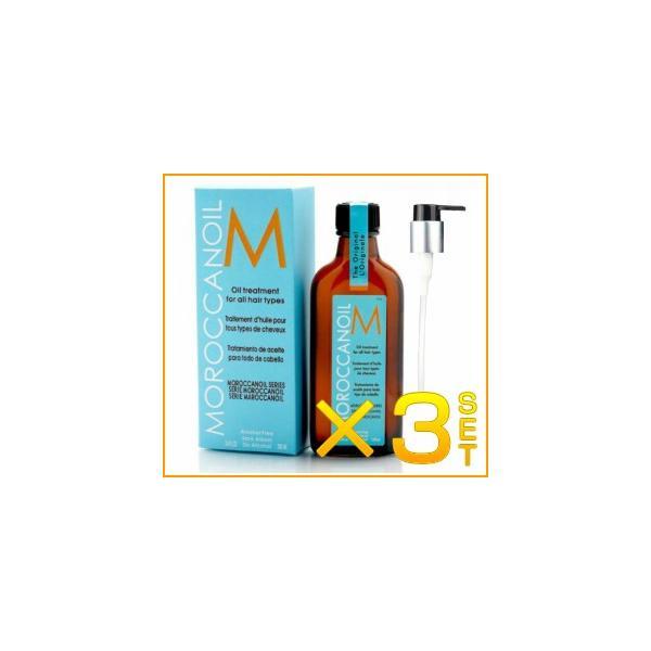 <title>3本セット モロッカンオイル オイルトリートメント ノーマル 贈物 100ml×3本 ポンプ付き MOROCCAN OIL</title>