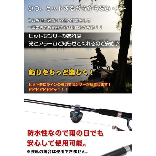 フィッシングヒットセンサー 釣り 魚 海 川 湖 ダム ヒット バス釣り イカ釣り 投げ 夜 led 音 気付く 放置 ad126