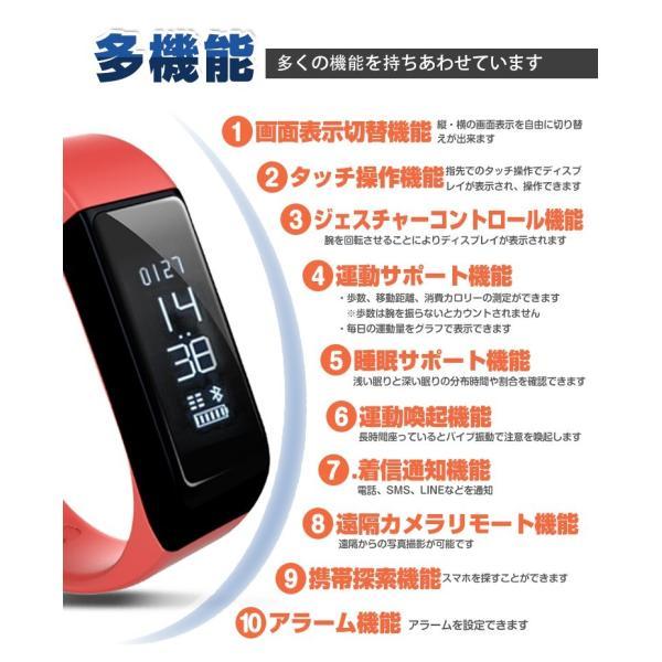 スマートウォッチ 運動 睡眠 歩数計 計測 ブレスレット  mb094