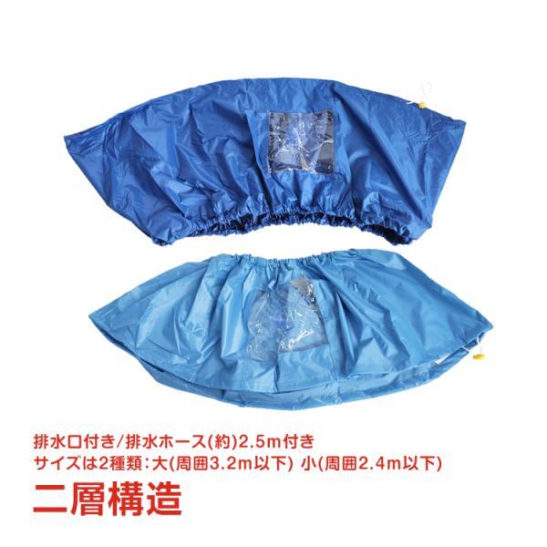 エアコンクリーニングカバー清掃洗浄壁掛けシートホースny286