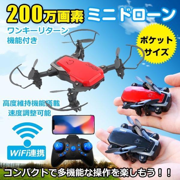 ドローン カメラ付き 高画質 200万画素 Wifi 操作距離150m 初心者 スマホ対応 子ども 飛行時間10分 小型 ミニ ラジコン おもちゃ プレゼント pa090 kt-zkshop