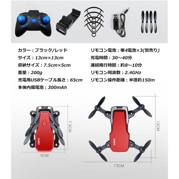 ドローン カメラ付き 高画質 200万画素 Wifi 操作距離150m 初心者 スマホ対応 子ども 飛行時間10分 小型 ミニ ラジコン おもちゃ プレゼント pa090 kt-zkshop 11