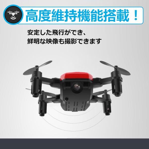 ドローン カメラ付き 高画質 200万画素 Wifi 操作距離150m 初心者 スマホ対応 子ども 飛行時間10分 小型 ミニ ラジコン おもちゃ プレゼント pa090 kt-zkshop 03
