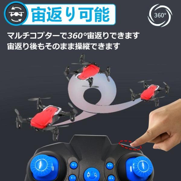 ドローン カメラ付き 高画質 200万画素 Wifi 操作距離150m 初心者 スマホ対応 子ども 飛行時間10分 小型 ミニ ラジコン おもちゃ プレゼント pa090 kt-zkshop 04