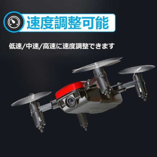 ドローン カメラ付き 高画質 200万画素 Wifi 操作距離150m 初心者 スマホ対応 子ども 飛行時間10分 小型 ミニ ラジコン おもちゃ プレゼント pa090 kt-zkshop 05