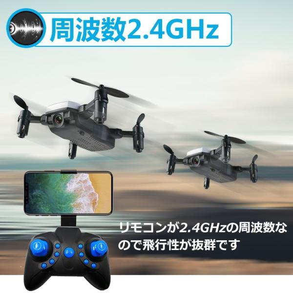 ドローン カメラ付き 高画質 200万画素 Wifi 操作距離150m 初心者 スマホ対応 子ども 飛行時間10分 小型 ミニ ラジコン おもちゃ プレゼント pa090 kt-zkshop 06