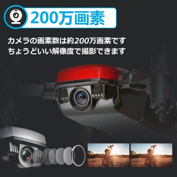 ドローン カメラ付き 高画質 200万画素 Wifi 操作距離150m 初心者 スマホ対応 子ども 飛行時間10分 小型 ミニ ラジコン おもちゃ プレゼント pa090 kt-zkshop 08