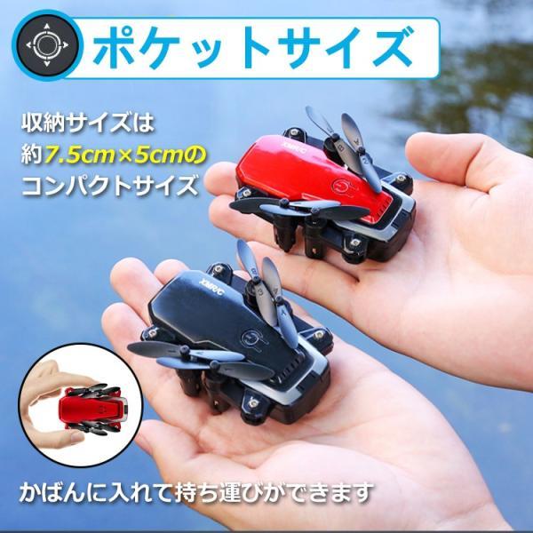 ドローン カメラ付き 高画質 200万画素 Wifi 操作距離150m 初心者 スマホ対応 子ども 飛行時間10分 小型 ミニ ラジコン おもちゃ プレゼント pa090 kt-zkshop 09