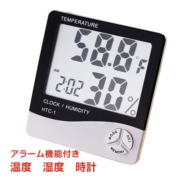 デジタル温度計 湿度計 時計 アラーム 測定器 卓上 壁掛け 新生活 zk200の画像