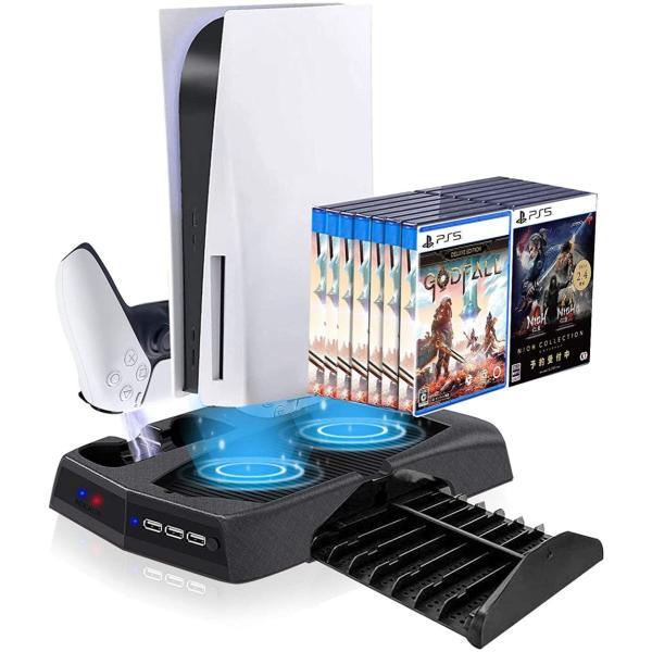 PS5縦置きスタンド静音冷却ファンクーリングファンコントローラー充電スタンドデジタルエディションPlayStation5DE/U