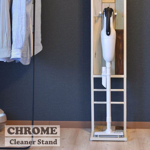 CHROME コードレススティッククリーナースタンド / クローム 掃除機 収納 家具 机 木製 天然木 W273×D375×H1325mm ホワイト CHCS-270