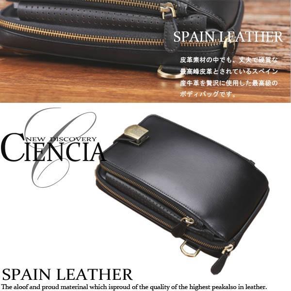 CIENCIA ボディバッグ 【送料無料】鞄 カバン イタリアレザー ブラック シエンシア CI-05