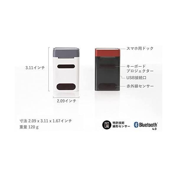 Serafim Keybo 日本語キーボード+ピアノ鍵盤対応の投影式キーボード|ktrm|06
