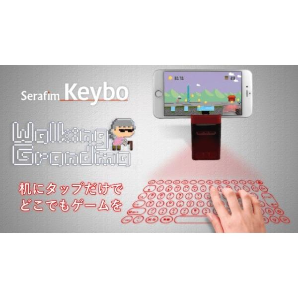 Serafim Keybo 日本語キーボード+ピアノ鍵盤対応の投影式キーボード|ktrm|10