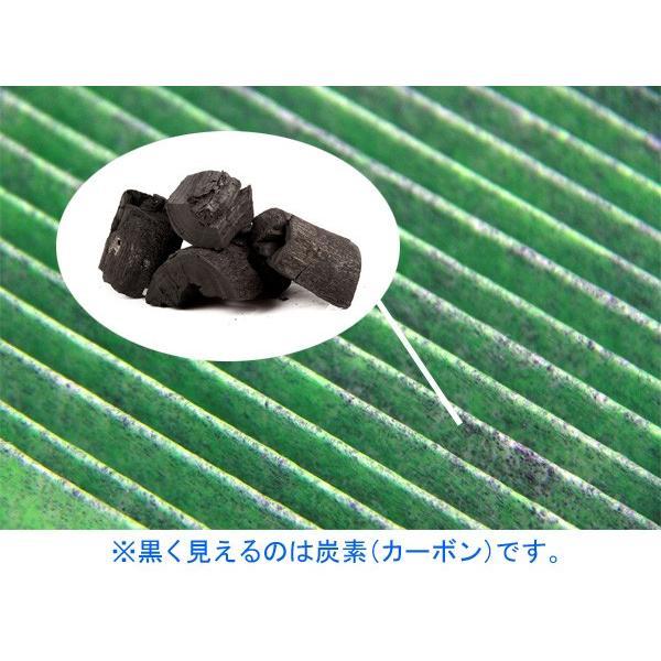エアコンフィルター カーボンタイプ フリード/フリードスパイク GB3/GB4 参考DENSO品番:DCC3008 花粉ブロック 消臭 脱臭 活性炭|ktspartsshop|03