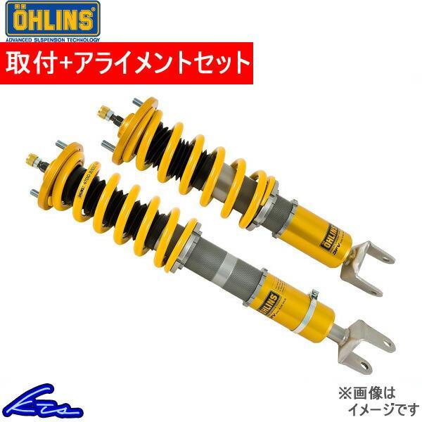 オーリンズ ネジ式車高・全長調整モデル ピロボール仕様 スプリングレスキット ランサーエボリューションVII/VIII/IX CT9A 取付セット アライメント込 OHLINS