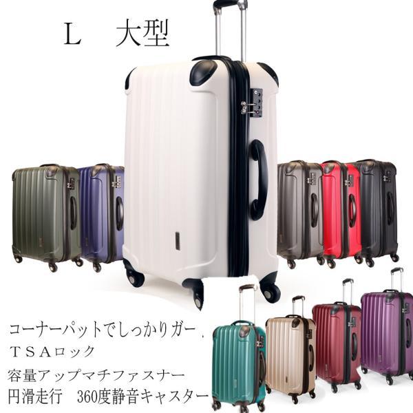 【数量限定 3000円引き】スーツケース 大型 軽量 tsaロックファスナー式 コーナーパットでしっかりガード 人気 ランキング OUTDOOR SUITCASE